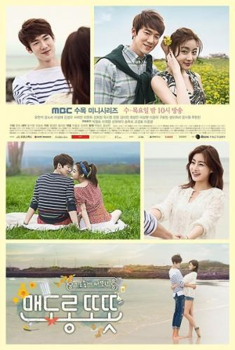 Warm and Cozy next episode air date poster