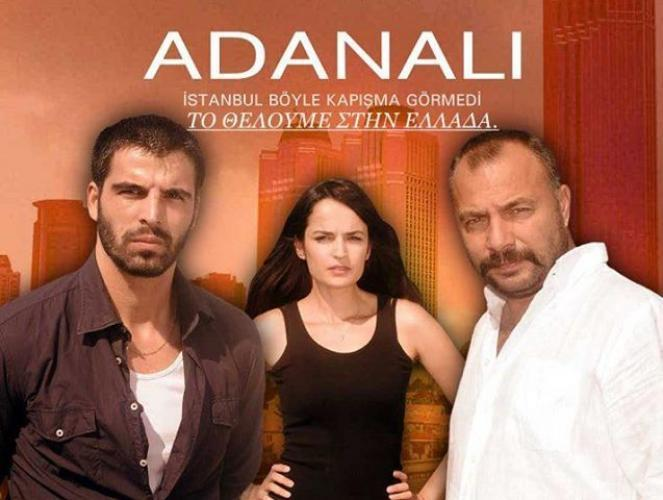 Adanalı next episode air date poster