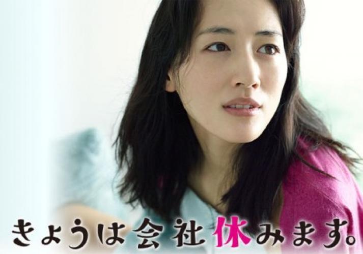 Kyo wa Kaisha Yasumimasu next episode air date poster