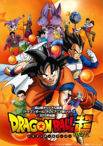 Dragon Ball Super next episode air date poster