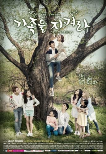 Save the Family next episode air date poster