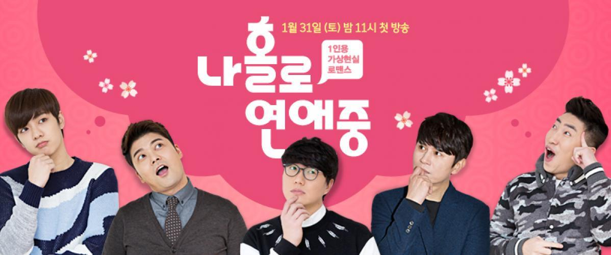Dating Alone next episode air date poster