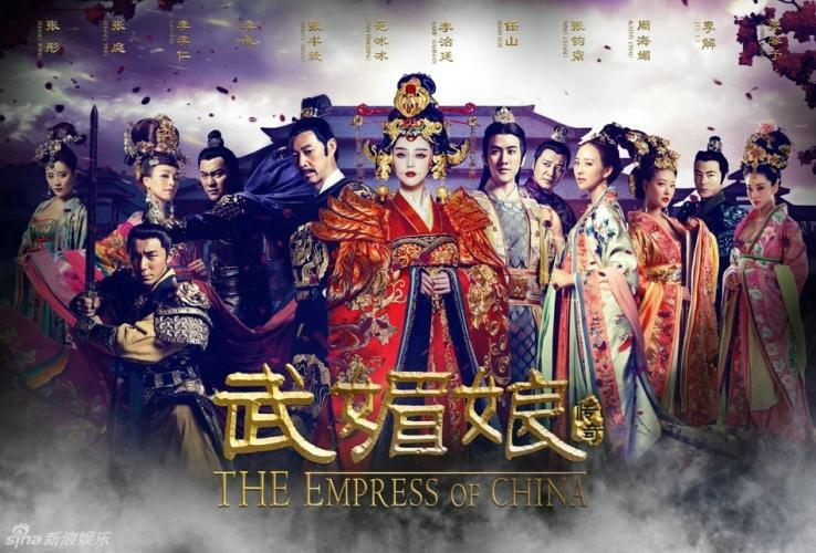 The Empress of China next episode air date poster