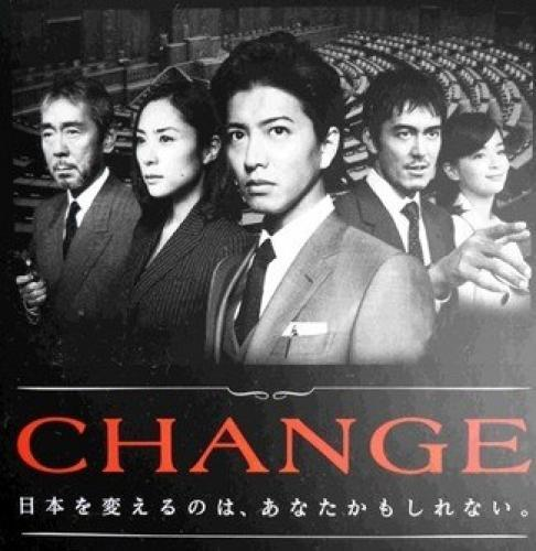 CHANGE next episode air date poster