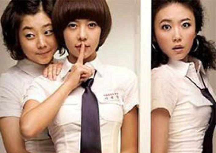 Little Mom Scandal next episode air date poster