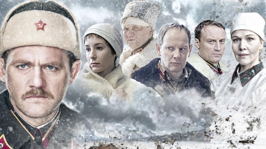 Снег и пепел next episode air date poster