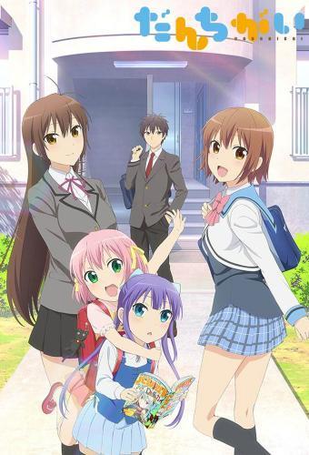 Danchigai next episode air date poster
