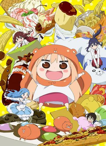 Himouto! Umaru-chan next episode air date poster