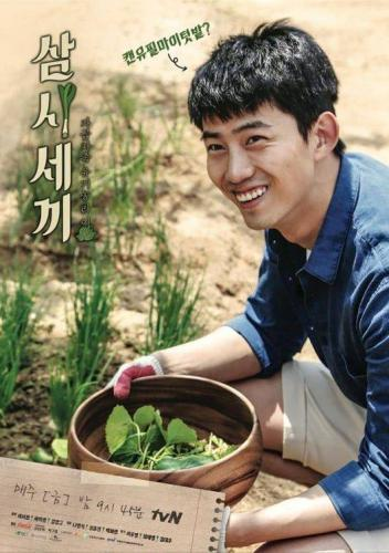 Three Meals A Day next episode air date poster