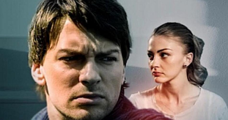 Розыгрыш next episode air date poster