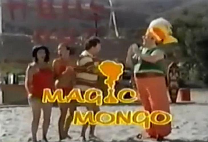 Magic Mpngo next episode air date poster