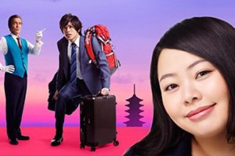 Itsutsu Boshi Tourist next episode air date poster