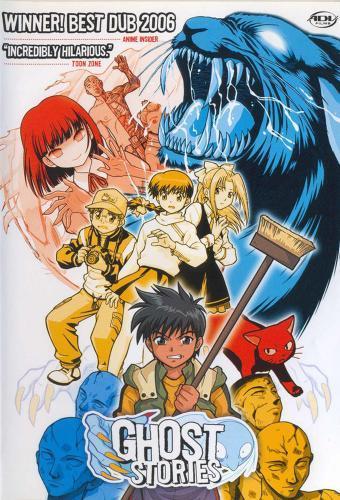 Gakkô no kaidan next episode air date poster