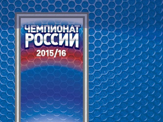Чемпионат России по Футболу next episode air date poster