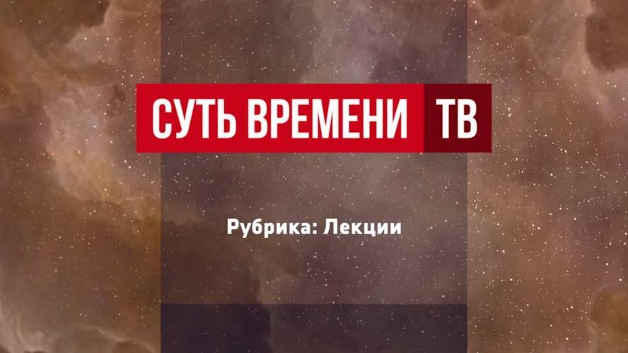 Лекторий next episode air date poster