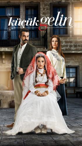 თურქული სერიალი პატარძალი ყველა სერია / Patara Patardzali yvela seria (2013)