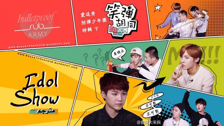 BTS Idol Show next episode air date poster