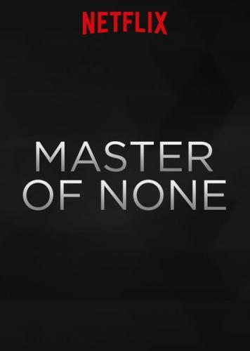 Master of None next episode air date poster