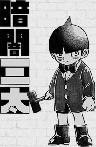 Kurayami Santa next episode air date poster