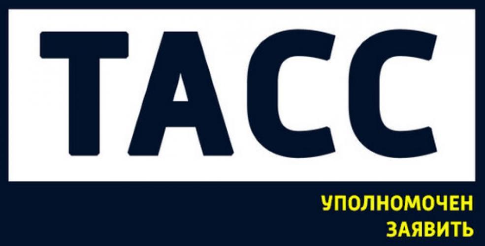ТАСС уполномочен заявить next episode air date poster