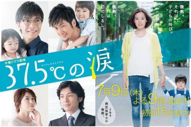37.5°C no Namida next episode air date poster