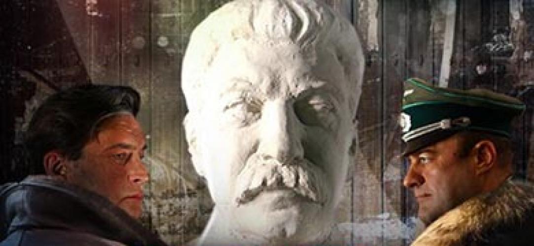 Убить Сталина next episode air date poster