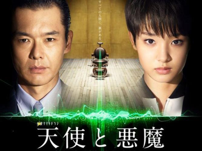 Tenshi to Akuma next episode air date poster