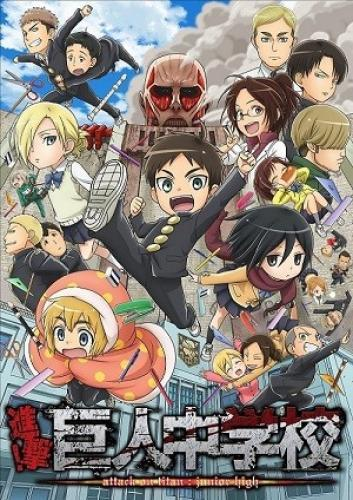 Shingeki! Kyojin Chuugakkou next episode air date poster