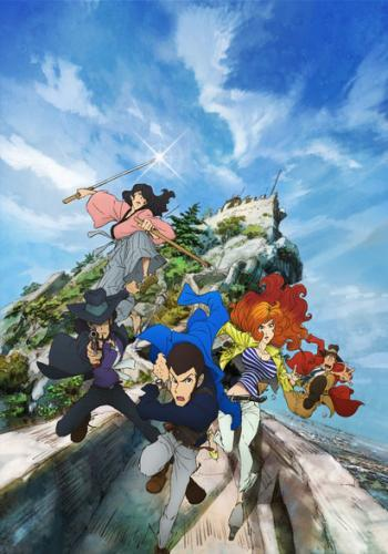 Lupin III next episode air date poster