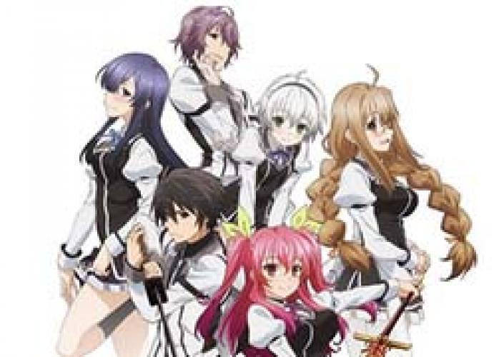 Rakudai Kishi no Cavalry next episode air date poster