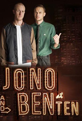 Jono And Ben next episode air date poster