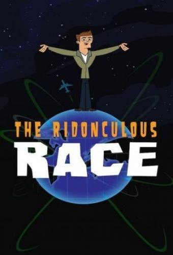 Total Drama The Ridonculous Race next episode air date poster