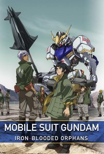 Mobile Suit Gundam: Tekketsu no Orphans next episode air date poster