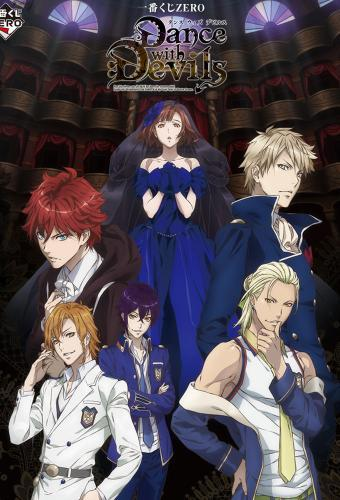Dance with Devils next episode air date poster