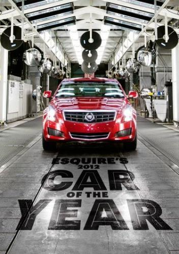 Esquire's Car of the Year next episode air date poster