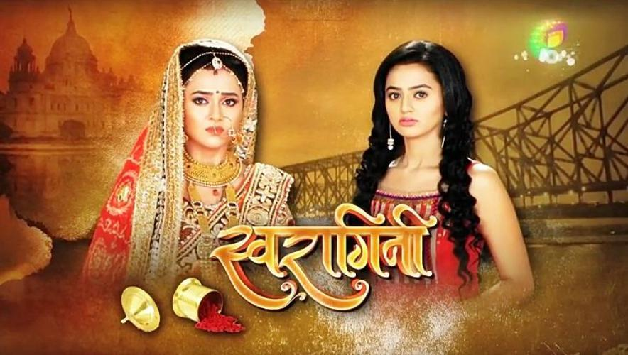 Swaragini next episode air date poster
