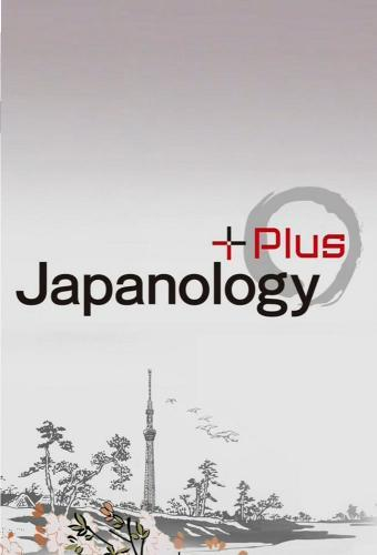 Japanology Plus next episode air date poster