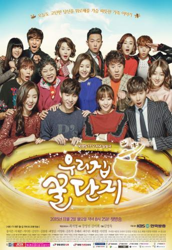 Sweet Home, Sweet Honey next episode air date poster