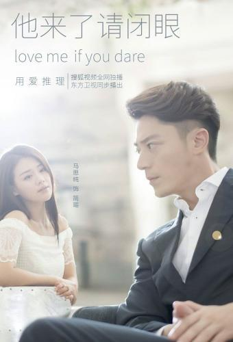 Love Me If You Dare next episode air date poster