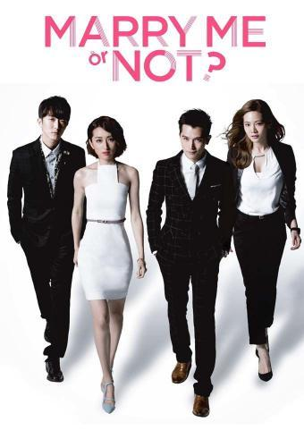 Marry Me, or Not? next episode air date poster