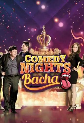 Comedy Nights Bachao next episode air date poster
