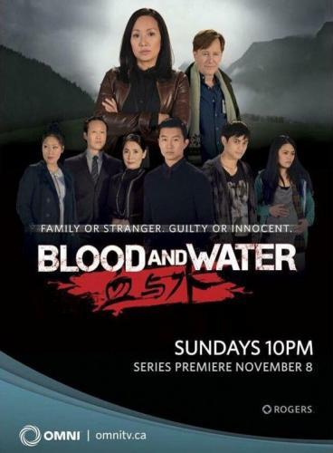 Blood and Water next episode air date poster