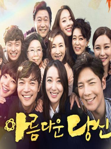 Beautiful You next episode air date poster