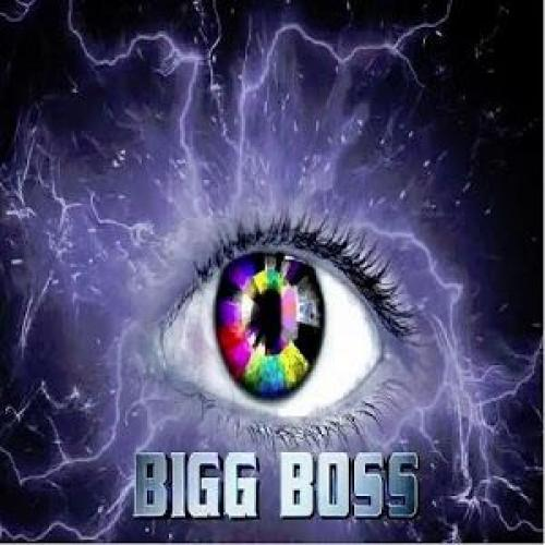Bigg Boss next episode air date poster