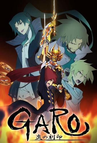 Garo: The Animation next episode air date poster