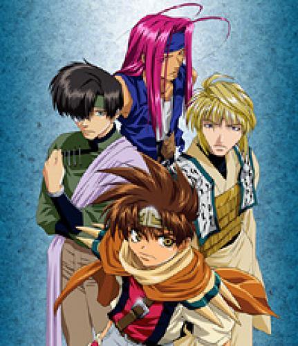 Saiyuki (2000) next episode air date poster