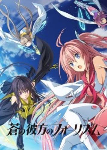 Ao no Kanata no Four Rhythm next episode air date poster