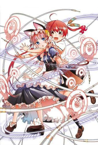 Koukaku no Pandora: Ghost Urn next episode air date poster