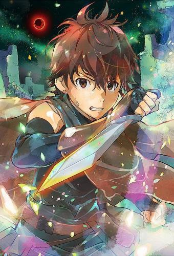 Hai to Gensou no Grimgar next episode air date poster