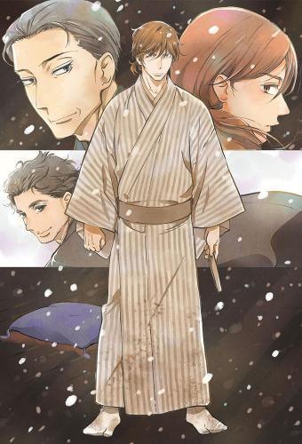 Shouwa Genroku Rakugo Shinjuu next episode air date poster